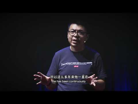 What Makes Me Say No to VC | Brian Sun | TEDxFutian Talk